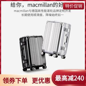 迈克米兰铝框<span class=H>拉杆箱</span>万向轮行李旅行箱纯色男女通用pc锁扣包邮27S