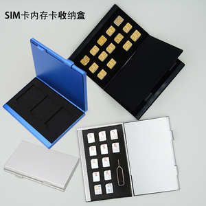 SD内存卡盒数码<span class=H>收纳包</span>TF手机SIM整理包CF数码存储卡盒PSV游戏卡包