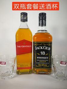 洋酒2瓶组合 杰克俱乐部21<span class=H>威士忌</span> 甄爱低度<span class=H>威士忌</span>28度700ml+500ml