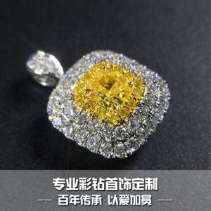 万伦<span class=H>珠宝</span>私人定制<span class=H>钻石</span> 18K金 黄钻粉钻绿钻蓝钻戒指吊坠 自有工厂