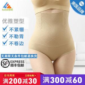 iLoveSIA美国品牌产后收腹内裤高腰提臀无痕塑身裤女士内裤塑形