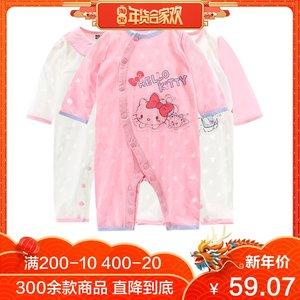 <span class=H>hellokitty</span>婴儿连体衣1岁夏季薄款长袖新生儿0-3-6个月爬爬服
