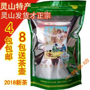 相思<span class=H>藤茶</span>相思<span class=H>茶</span>养生保健广西灵山特产绿<span class=H>茶</span> 每包2两 4包包邮买8送1
