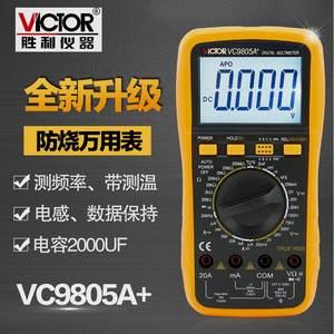 <span class=H>胜利</span>仪器 <span class=H>数字</span><span class=H>万用表</span> VC9805A+ 多用表 电感 电容 温度 频率新款