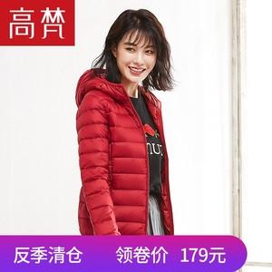 高梵品牌超轻薄羽绒服女短款连帽2017冬季新款韩版超轻便薄款外套