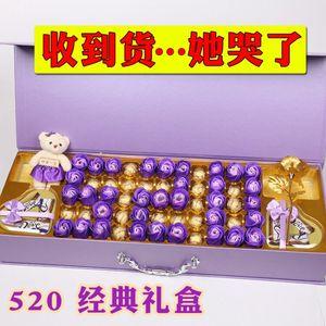 情人节生日礼物创意德芙<span class=H>巧克力</span>礼盒装送儿童女友diy心形浪漫表白