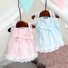 Free of domestic freight, Xiangyanghua skirt, dog clothes, pet clothes, spring, summer, autumn, thin clothes, cat, Teddy clothes