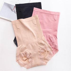 日系高腰收腹内裤女大码产后收腹塑形束腰底裤蕾丝塑身裤纯棉裆
