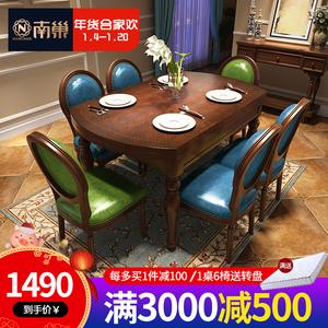 美式<span class=H>餐桌</span>品质轻奢实木饭桌吃饭桌6人桌椅组合圆形多功能折叠家用