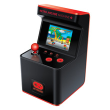 Gift to your boyfriend and brother, hand-held Mini arcade game console 300 in 1 game