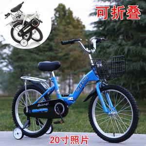 折叠儿童<span class=H>自行车</span>2-3-4-5-6-7-8-9-10-11-12岁童车男孩20寸女孩单车