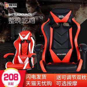 电竞椅电脑椅家用可躺办公椅子现代简约懒人游戏座椅学生宿舍转椅
