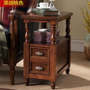美式<span class=H>沙发</span>方几边几实木客厅复古角几整体边柜小咖啡桌欧式电话桌
