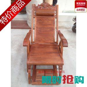 红木<span class=H>摇椅</span> 中式仿古家具刺猬紫檀<span class=H>花梨木</span>睡椅 实木沙滩椅