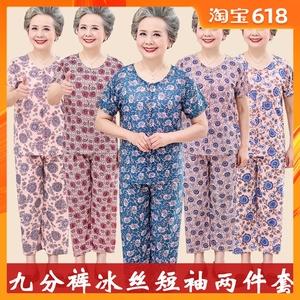 奶奶夏装冰丝短袖套装60-7080岁中老年人女妈妈上衣+裤子老人衣服