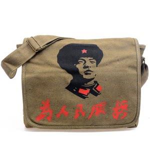 红军<span class=H>书包</span>五角星双肩包男单肩斜挎男士帆布包男挎包斜肩包解放包男