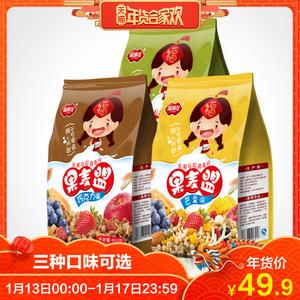 福事多水果谷粒燕麦片600g巧克力芒果抹茶味 干吃即食早餐<span class=H>冲饮</span>