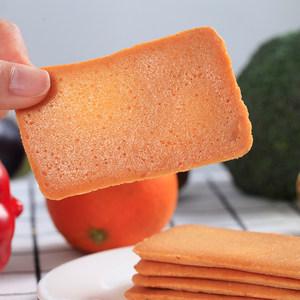 鸡蛋<span class=H>煎饼</span>饼?#23578;?#38386;干烙蛋糕早餐糕点心散装食品酥性饼干500g小包装