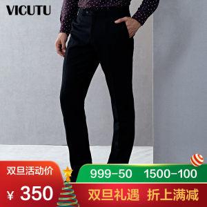 VICUTU/<span class=H>威可多</span><span class=H>男</span>士<span class=H>西裤</span>商务正装舒适羊毛微弹<span class=H>西裤</span>修身西服裤