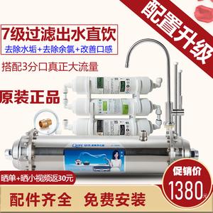 泉来<span class=H>净水器</span>家用直饮厨房末端不锈钢超滤机JC-1000A净水机过滤器