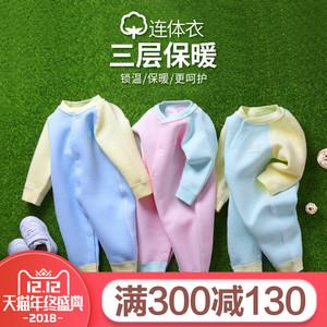 網紅嬰兒連體衣服春秋冬季套裝加厚保暖新生兒<span class=H>寶寶</span>哈睡衣夾棉爬服