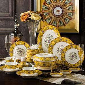 碗碟套装家用景德镇欧式骨瓷碗筷<span class=H>陶瓷器</span>吃饭套碗<span class=H>盘子</span>中式组合餐具