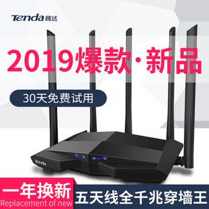 【新年价169】腾达穿墙王全千兆端口<span class=H>路由器</span>无线家用高速wifi光纤双千兆5g无限200兆m电信移动宽带智能AC11