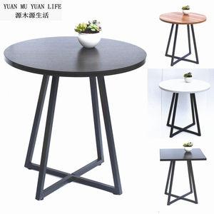 奶茶店咖啡厅店铺用小圆桌商务洽谈桌子休闲咖啡桌子<span class=H>椅子</span>组合