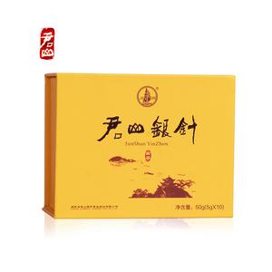 2018春茶 原产君山<span class=H>银针</span>明前新茶嫩芽 黄芽茶茶叶50g