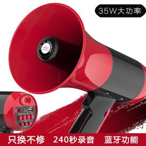 录音扩音器喇叭户外地摊叫卖器宣传可充电手持喊话喇叭高音扬声器