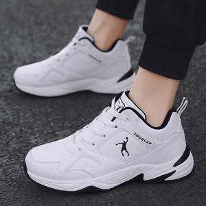 乔丹格兰运动鞋男跑步鞋透气鞋子男白色休闲高帮皮面男鞋秋季新款