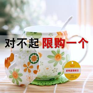 杯子创意个性潮流马克杯带盖带勺陶瓷杯水杯女骨瓷杯早餐杯咖啡杯