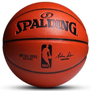 <span class=H>斯伯丁</span><span class=H>篮球</span>正品74-570牛皮质感室外7号<span class=H>水泥地</span>耐磨lanqiu蓝球NBA