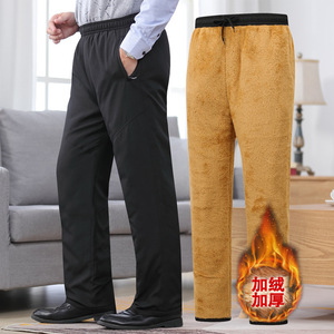 中老年冬装男士加绒加厚加大码父亲<span class=H>棉裤</span>爸爸装中年休闲长裤子<span class=H>男装</span>