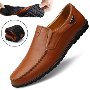<span class=H>豆豆</span><span class=H>鞋</span>男2018新款秋季真皮休闲皮<span class=H>鞋</span>韩版软面皮<span class=H>男鞋</span>一脚蹬懒人<span class=H>鞋子</span>