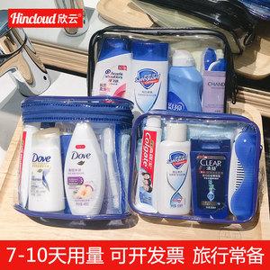 旅行装<span class=H>洗护</span>套装洗漱用品出差洗发水便携装洗漱包沐浴露牙刷膏小样