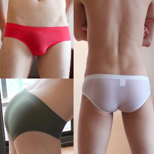 3条男士内裤男性感三角裤紧身冰丝低腰超薄情趣透明黑色白色无痕