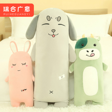 Cute plush doll doll doll accompany you sleeping cuddle sleeping bed pillow long pillow Chao Meng girl