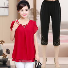 Middle-aged Large Women's Summer Dress 30-40 Years Old 35 Women's Short-sleeved Chiffon Shirt Loose T-shirt Suit for Mothers
