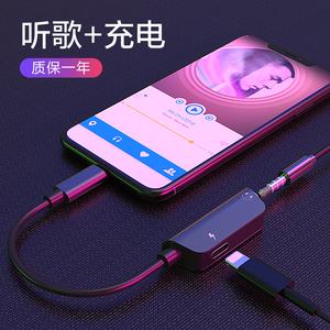 苹果7耳机转接头iPhoneX转换头8plus手机充电听歌XS分线器二合一转接线3.5mm转接口lighting吃鸡语音xr七八