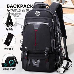 2019新款旅行包欧美双肩包男旅游包书包大容量潮流背包电脑包大包