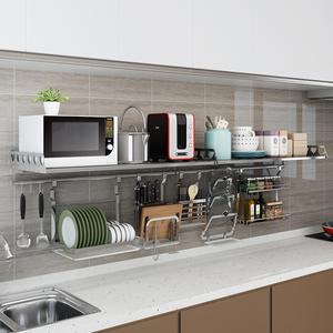 加厚304不锈钢厨房置物架壁挂墙上微波炉电饭锅餐具<span class=H>用品</span>收纳架子
