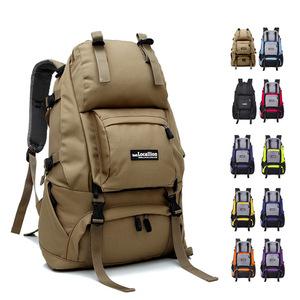 户外旅行便携女登山包双肩男士包徒步野营轻便 迷彩背包40L升箱包