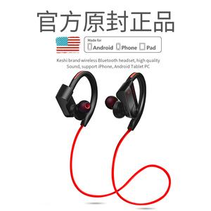 POLVCDG/铂典 <span class=H>蓝牙</span><span class=H>耳机</span>挂耳式跑步头戴双入耳4.1无线运动苹果耳塞