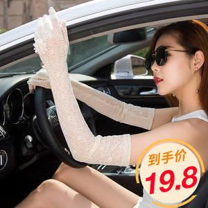 防晒<span class=H>手套</span>女夏季防紫外线薄款冰蕾丝防晒袖套手臂套袖袖子长款开车