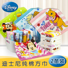 Disney/Disney cotton 2 loaded children's small towel handkerchief wash household soft cotton square towel