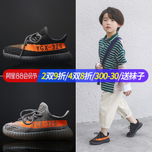 Children's Shoes, Children's Brand Sports Shoes, Spring 2019 New Kids'Parents' Shoes, Girls'Fashion Breathable Coconut Shoes