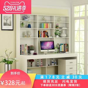 包邮台式电脑桌简约现代书桌书架书柜组合双人办公桌子家用写字台