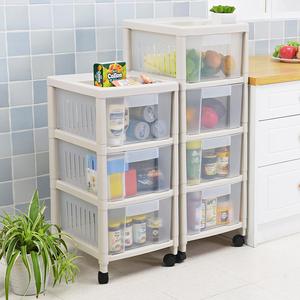 双庆多层抽屉式加厚塑料收纳柜子卧室衣柜厨房储物柜轮滑式整理箱
