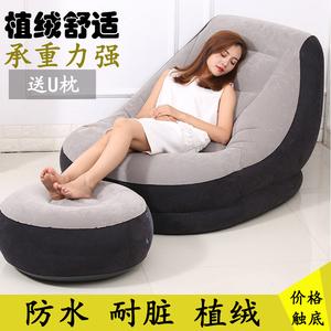 懒人沙发单人卧室宿舍躺椅小沙发床午睡<span class=H>沙发椅</span>休闲充气椅子沙发